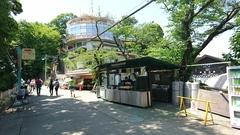 【立川】平成29年度の高尾山へ③