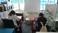 【立川】職業適性検査をやりました