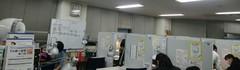 【立川】立川学習センターの特徴