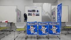 【立川】明日は立川市主催の合同説明会が開催されます!!