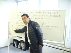 【高松】日本史の授業♪