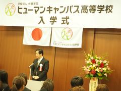 【高松】入学式を行いました☆part2