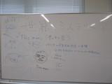 【高松】異文化学習「世界のミステリー!!!」