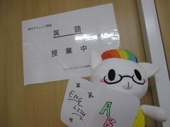 【高松】専門チャレンジ「英語」今年度ラストです(;v;)