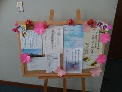 【高松】涙と感動の卒業式③「お祝いのメッセージボード・:**(;v;)**:・」
