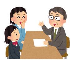 【高松】みんなの場所!高松学習センター