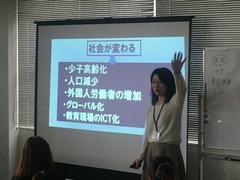 【高松】進学コース体験会を実施しました