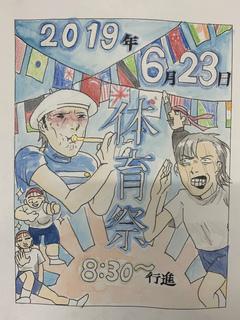 【高松】めっちゃ上手い!!美術のレポート!!第2弾!!