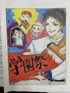 【高松】めっちゃ上手い!!美術のレポート!!第3弾!!