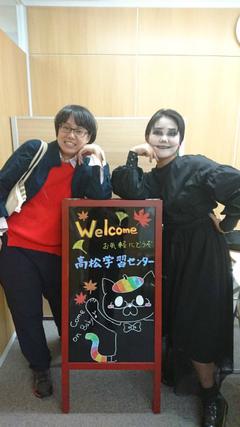 【高松】Halloween!!!