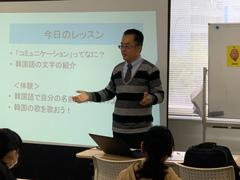 【高松】韓国語のオープンスクール