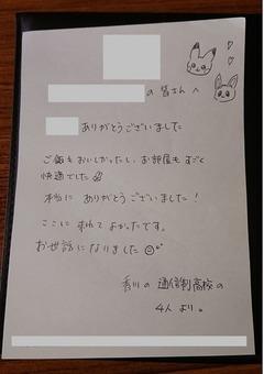 【高松】めちゃめちゃ嬉しいやん(≧◇≦)