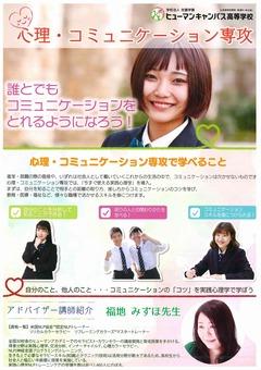 【高松】2021年度 新しい専門授業開始!!
