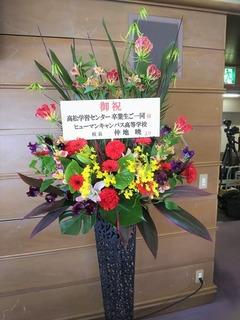 【高松】いよいよ卒業式当日(*^^)v
