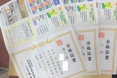 【高松】日本漢字能力検定の結果(*'ω' *)