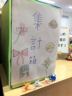 【高松】生徒会が計画中(^^)v