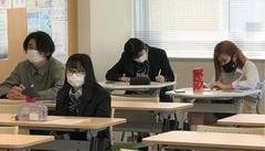 【高松】数学まなび直し授業☆