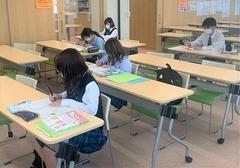 【高松】学び直しの授業やってます(*^^)v