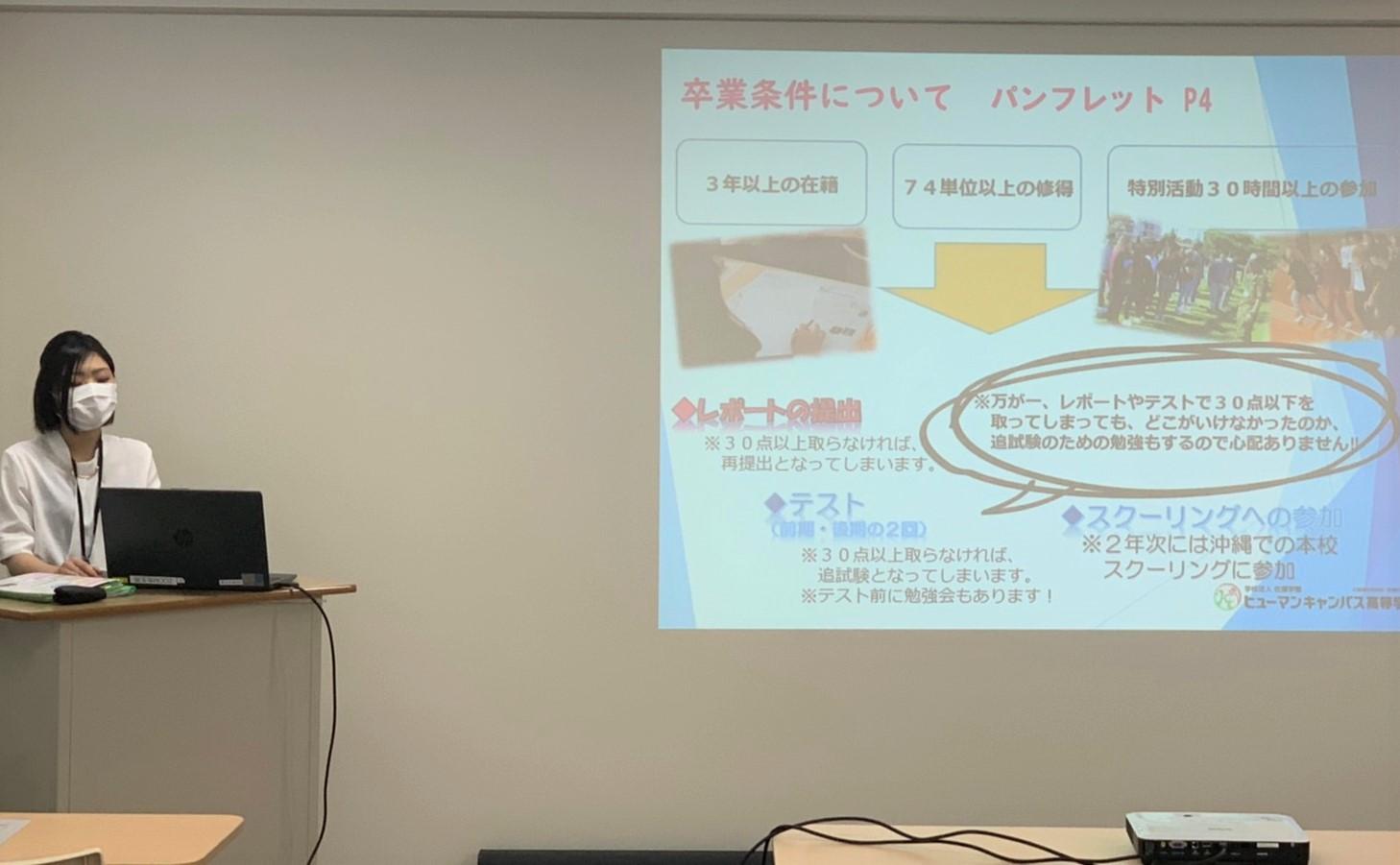 https://www.hchs.ed.jp/campus/takamatsu/images/0822%E3%83%A1%E3%82%A4%E3%82%AFOC%E2%91%A2.jpg