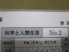 【高崎】今日の本町教室~1年生~