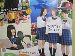 【高崎】新入学生の制服の採寸
