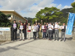 【高崎】沖縄本校で逢いましょう!