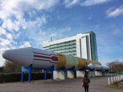 【高崎】JAXA宇宙センター