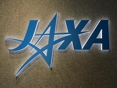 【高崎】JAXA宇宙センターpart2