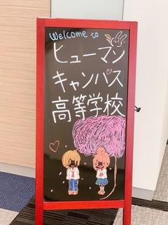 【高崎】前期試験がんばっています!