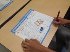 【東京(高田馬場)学習センター】 在校生向け・金銭基礎教育セミナーがありました!