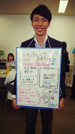 3月12日合同相談会に参加します@新宿