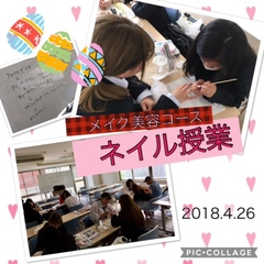 【東京】ネイルの授業がありました(*^^)v