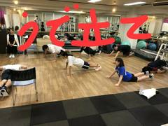 【東京】スポーツトレーナー体験★