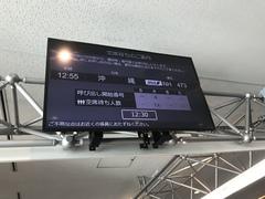 【東京】✿本校スクーリングレポート・前編✿