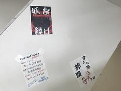 【東京】ヒューマンフェスの準備風景✿