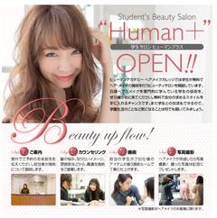 【お知らせ】現役美容学生がお送りする♡学生サロンオープン!