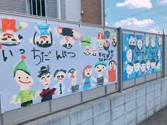 【東京】体験保育のリポート♡:教育提携校ヒューマンアカデミー