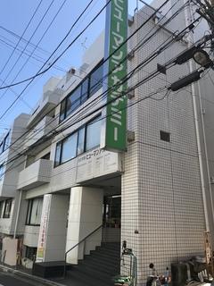 【東京】東京学習センターのご紹介✿