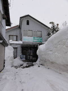 本格的な冬到来です(*^^)v【魚沼学習センター】