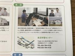 【魚沼】TV放映開始されました!