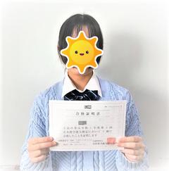 【魚沼】1年生漢検2級合格!