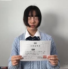 【魚沼】OA資格&漢検合格いたしました!