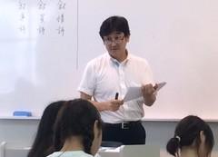 国語科の授業@宇都宮学習センター