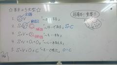英語の授業♪@宇都宮学習センター