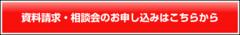 【宇都宮】GW期間のお知らせ