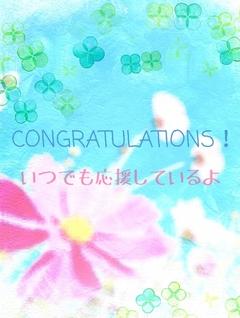 【宇都宮】ご卒業おめでとうございます!