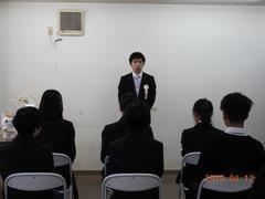 【宇都宮】2019年度入学式