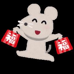 【宇都宮】冬期休暇のお知らせ