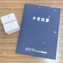 【宇都宮】卒業おめでとう!