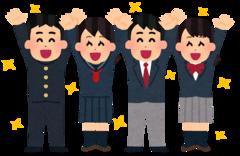 【宇都宮】卒業認定おめでとう!